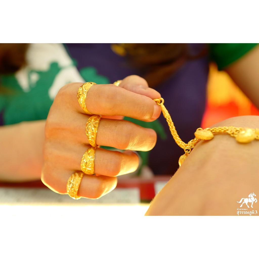 ✳◕แหวนทองครึ่งสลึง ลายโปร่งหน้ามล 96.5% คละลาย น้ำหนัก (1.9 กรัม) ทองแท้ จากเยาวราช น้ำหนักเต็ม ราคาถูกที่สุด ส่งฟรี มี