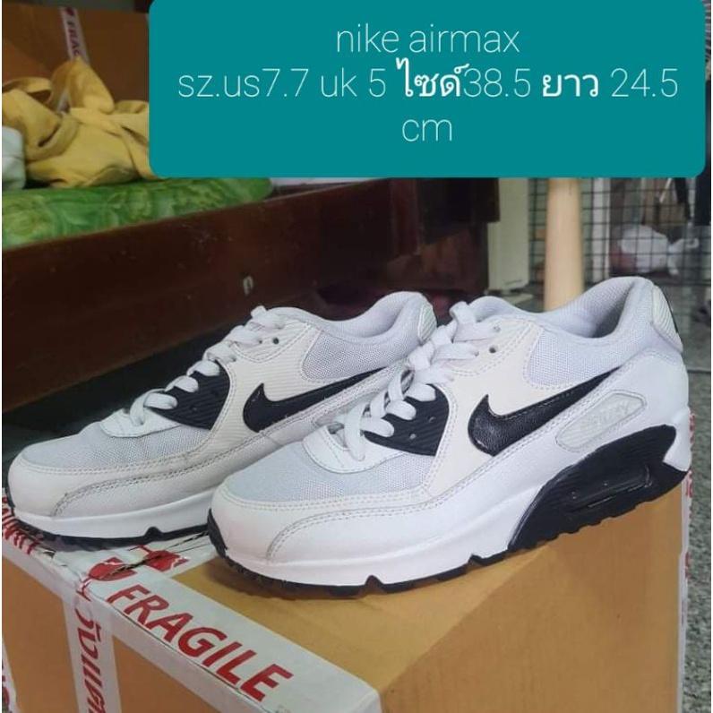 Nike Airmax 90 สีขาว ไซส์ 38.5 (24.5 CM)