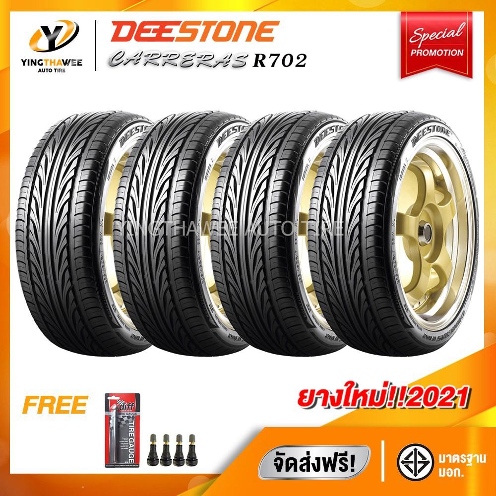 [จัดส่งฟรี] DEESTONE 265/50R20 ยางรถยนต์ รุ่น R702 จำนวน 4 เส้น (ปี2021) แถม เกจวัดลมยาง 1 ตัว + จุ๊บยาง 4 ตัว