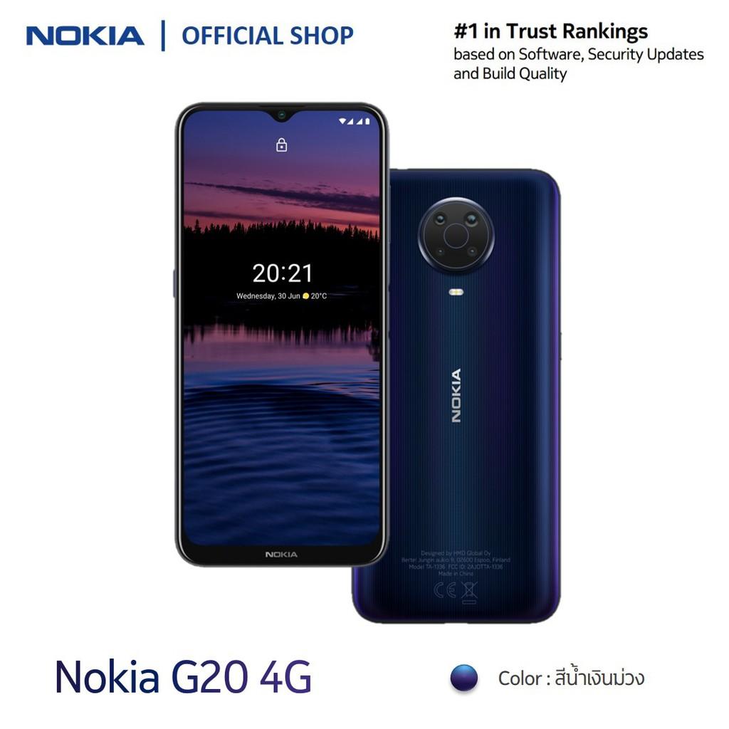 "Nokia G20 (4/128GB) จอใหญ่ 6.52"" กล้อง4 ตัว 48MP Ultrawide +5MP+2MP+2MPแบตฯ 5,050 mAh (เครื่องศูนย์ไทยรับประกัน 1 ปี)"