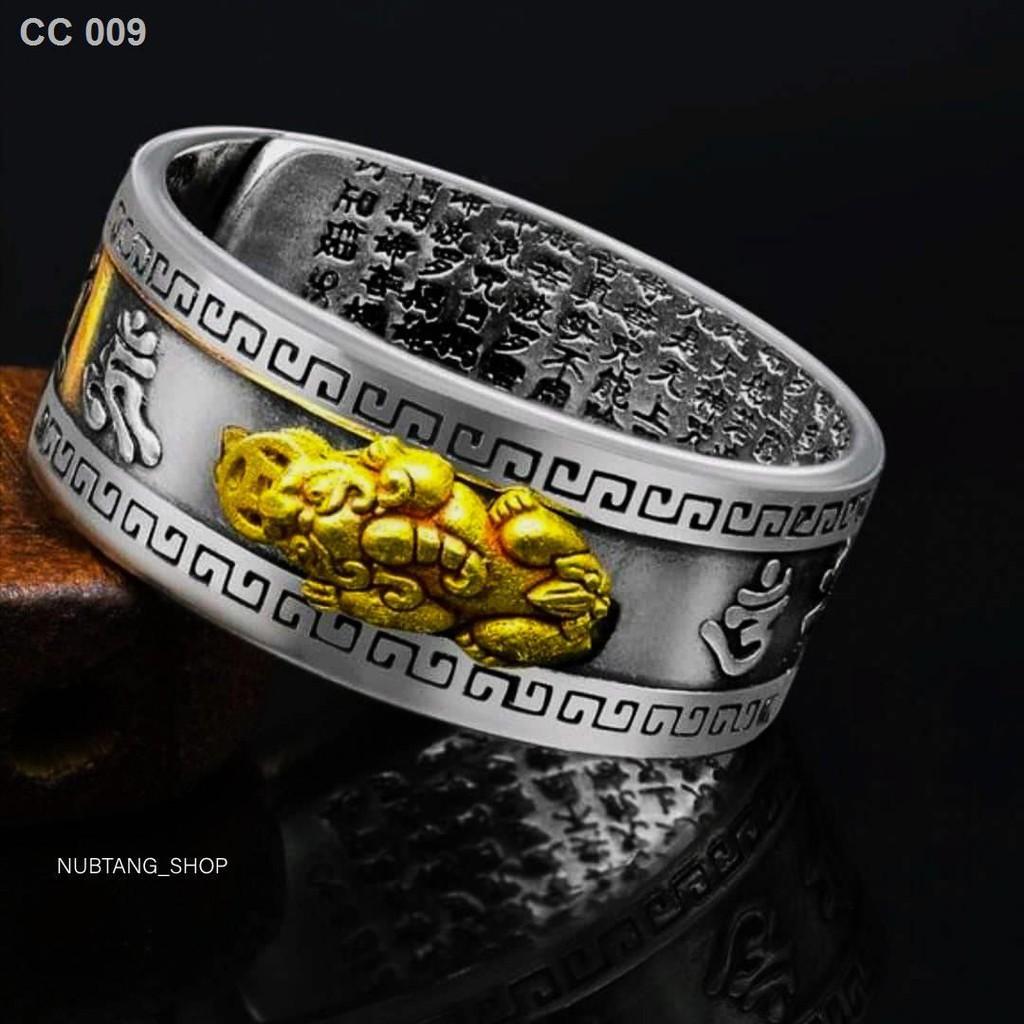 สินค้าคุณภาพราคาถูก🍒ส่งฟรี ชิ้นที่ 2 ราคา 1 บาท แหวนทองคำแท้ และ ข้อมืออิตาลี