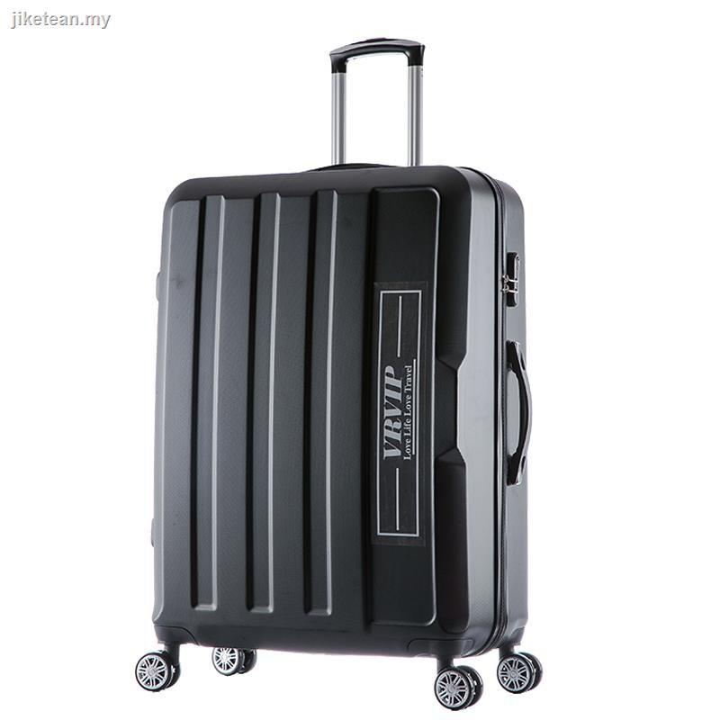 กระเป๋าเดินทางความจุขนาด 32 นิ้ว
