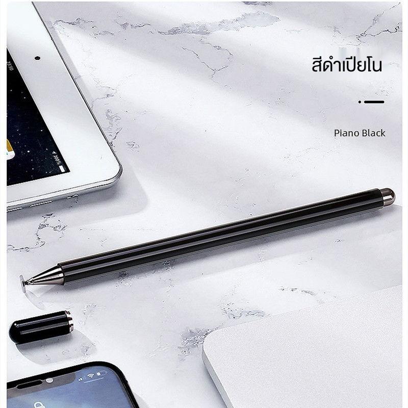 applepencil applepencil 2 ปากกาทัชสกรีน android สไตลัสb ✷™ปากกาหน้าจอสัมผัสของ Apple ปากกา capacitive ipad pro สไตลัสแ