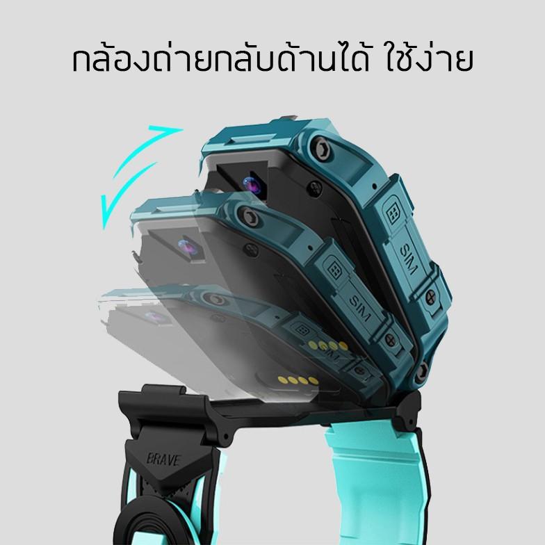 ✽❣♟[เนนูภาษาไทย] Z6 นาฬิกาเด็ก Q88s นาฬืกาเด็ก smartwatch สมาร์ทวอทช์ ติดตามตำแหน่ง คล้าย imoo ไอโม่ ยกได้ หมุนได้ พร้อ