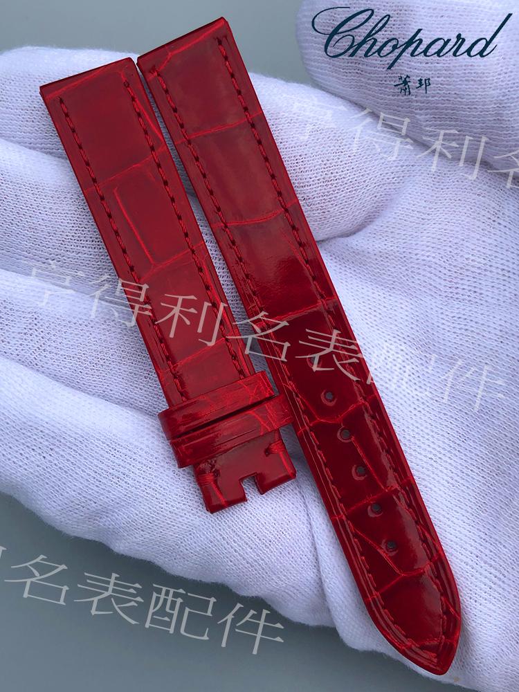 ❧ォสายนาฬิกา gshockสายนาฬิกา smartwatchสายนาฬิกา applewatchChopardสายหนังจระเข้แท้สำหรับผู้ชายและผู้หญิงที่มีโชแปงมีความส