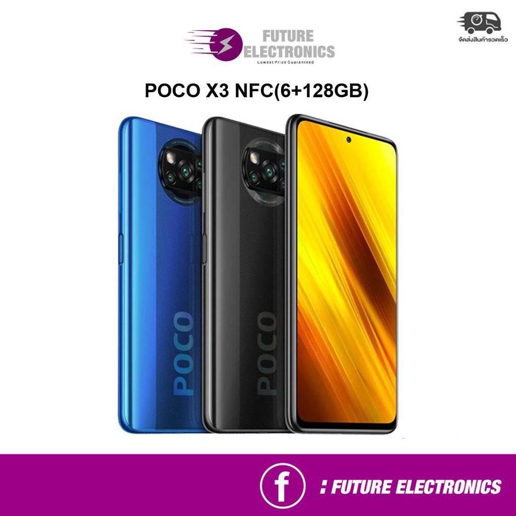 POCO X3 NFC (6+128GB)  มือถือ สมาร์ทโฟน | ประกันศูนย์ไทย 15 เดือน