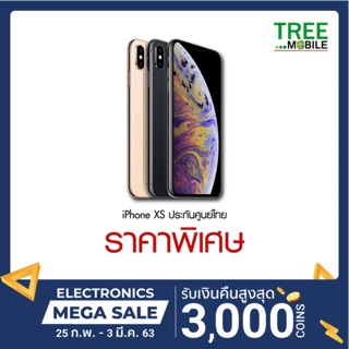 Review Apple iPhone XS (Model TH) ประกันศูนย์ 1ปี