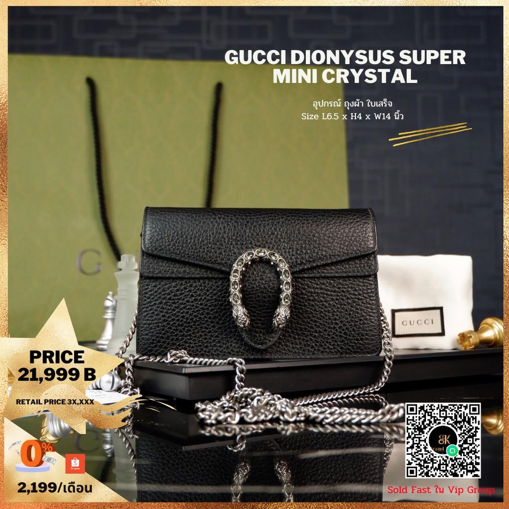 Gucci Dionysus Super Mini Crystal