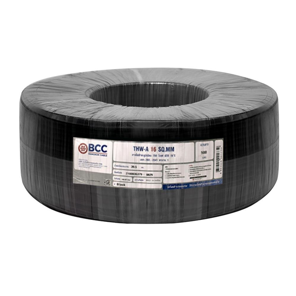 Power cord THW-A ELECTRIC WIRE THW-A BCC 1X16SQ.MM 500M BLACK Power cable Electrical work สายไฟ THW-A สายไฟ THW-A BCC 1x