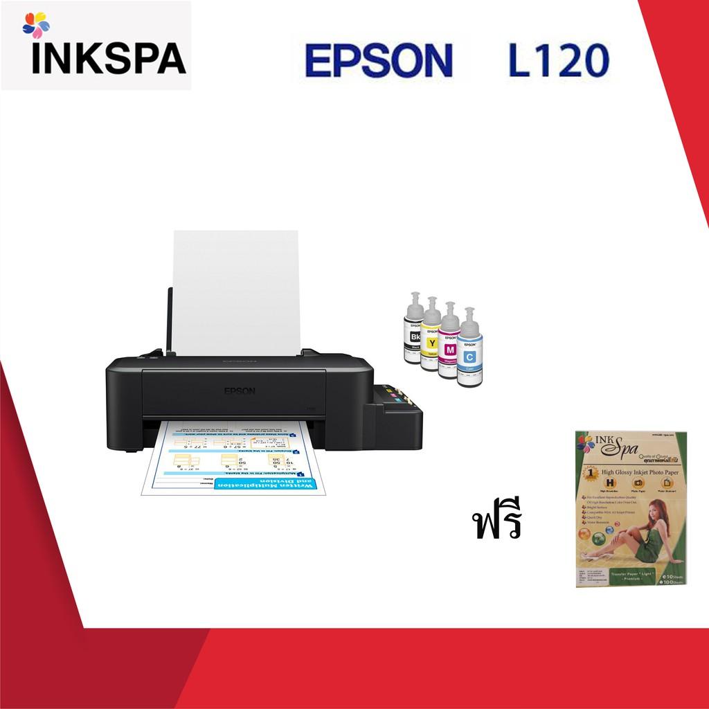 Printer Epson L120 + กระดาษ by ink spa