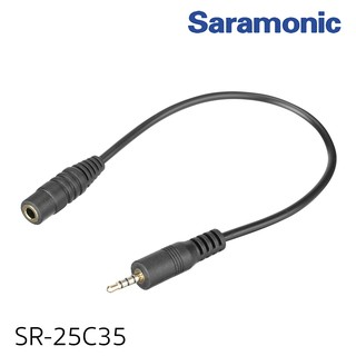 SR-25C35 3.5mm to 2.5mm Microphone Output Cable for use with FUJI Ca