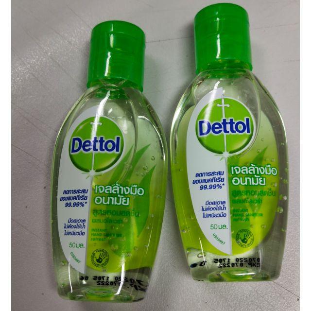เจลล้างมือDettol แบบไม่ต้องใช้น้ำ