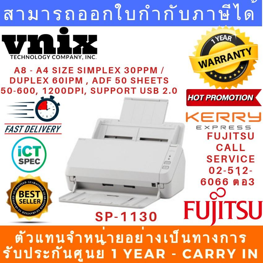Fujitsu SP-1130 Image Scanner จัดส่งฟรีทั่วประเทศ ให้คำปรึกษาดูแลตลอดอ