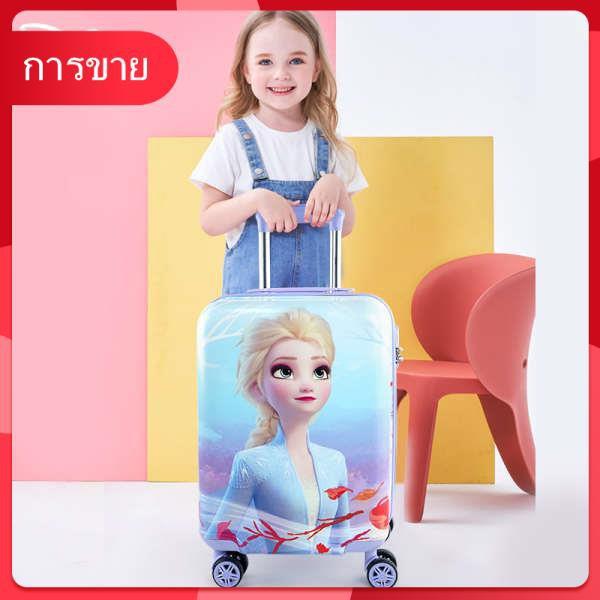 Disney กระเป๋าเดินทางเด็กล้อสากล 16 นิ้ว Aisha สาวกระเป๋าเดินทางน้ำแข็งและหิมะ 18 นิ้วกระเป๋ารถเข็น