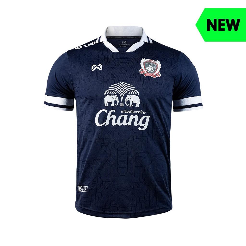 เสื้อแข่งสุพรรณบุรีเอฟซี 2021/2022 ชุดเหย้า สีกรม ของแท้จากสโมสร SUPHANBURI  FC