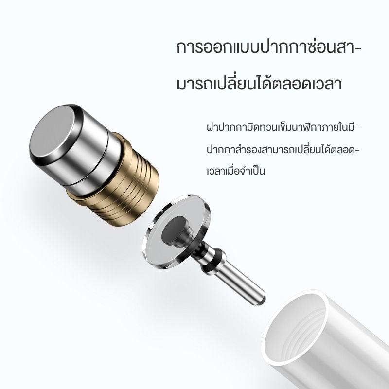 applepencil applepencil 2 ปากกาทัชสกรีน android สไตลัสb ▤Touch screen pen, mobile phone, tablet, Apple Android, ipad,