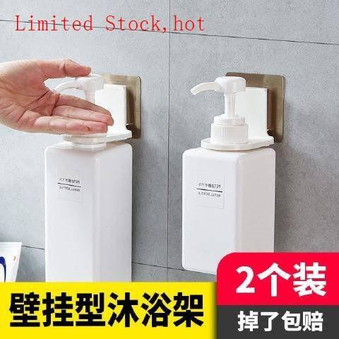 ❃유⁂ อัปเกรด เจลอาบน้ำที่วางขวดสบู่เจลล้างมือ, แขวนผนังผงซักฟอก, ชั้นแขวนผนังห้องน้ำที่ไม่มีคราบเหนียว