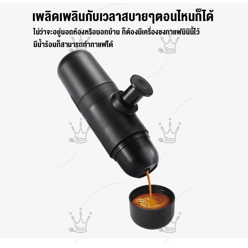👍✅💯۞◊﹊เครื่องชงกาแฟพกพา เเบบมือกด เครื่อเครื่องชงกาแฟมินิ เครื่องชงกาแฟ เครื่องทำกาแฟ ขวดชงกาเเฟ+เเก้ว น้ำหนักเบา กร