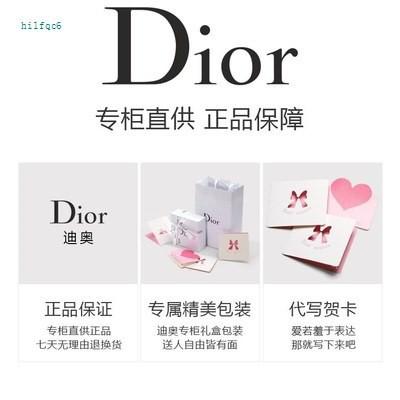 ลิปสติก✣ราคาถูก✣ของแท้ Dior  Dior lipstick 999 matte classic red flame blue gold lipstick 888 moisturizing 080  028