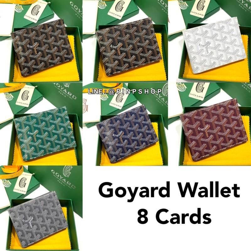 Goyard wallet men 8 cards กระเป๋าสตางค์ โกยาด ใบสั้น ของแท้⚡️ส่งฟรีEMS ทั้งร้าน