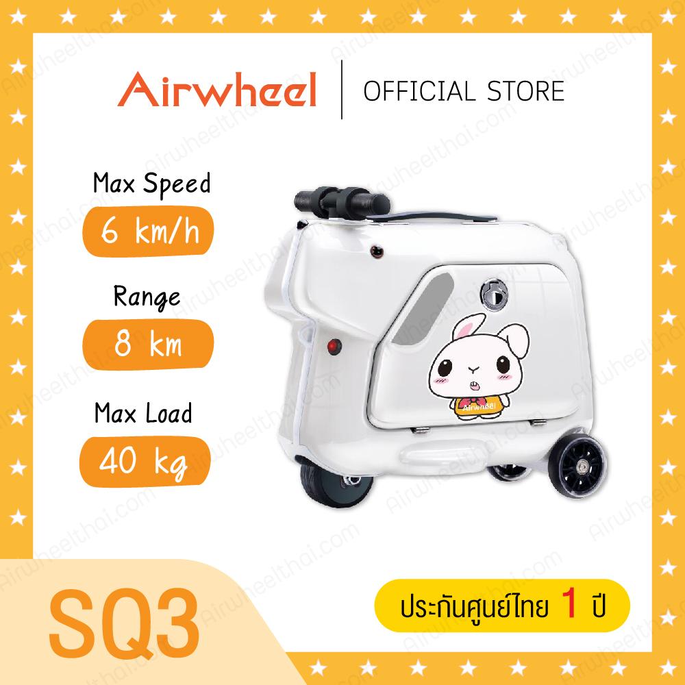 กระเป๋าเดินทางสำหรับเด็ก กระเป๋าเดินทางอัจฉริยะ Airwheel SQ3 กระเป๋าเดินทางสำหรับเด็ก REGl