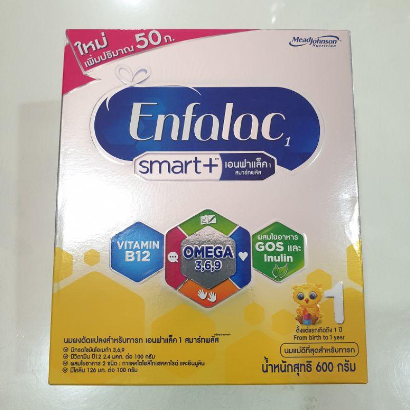 Enfalac Smart+ สูตร 1 สูตร 2 , Enfagrow สูตร 3 Smart+ ขนาด 600 กรัม