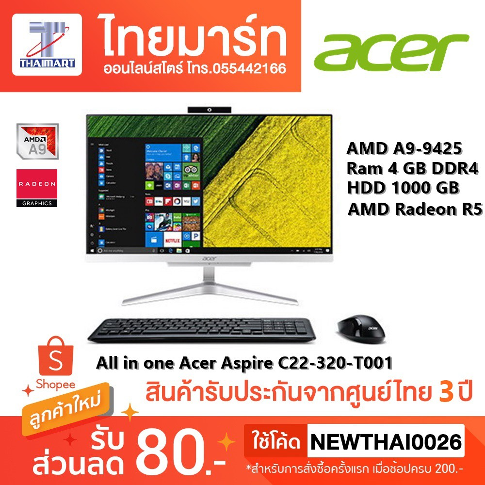 Acer All in one C22-320-A94G1T21Mi/T001