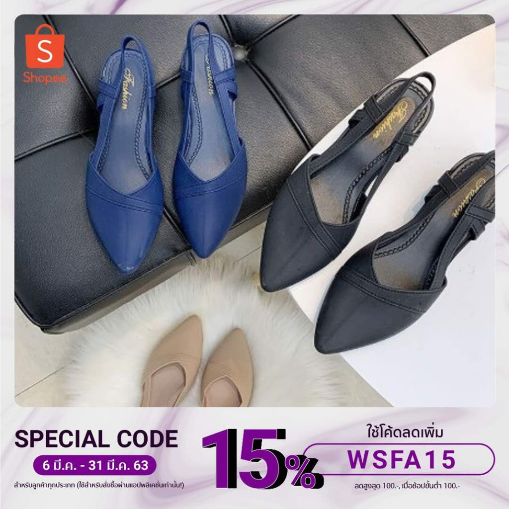 รองเท้ายางคัชชู รุ่นรัดส้น TX280 รองเท้าส้นตึกสำหรับผู้หญิง แบบซิลิโคน ยืดหยุ่น ไม่กัดเท้า