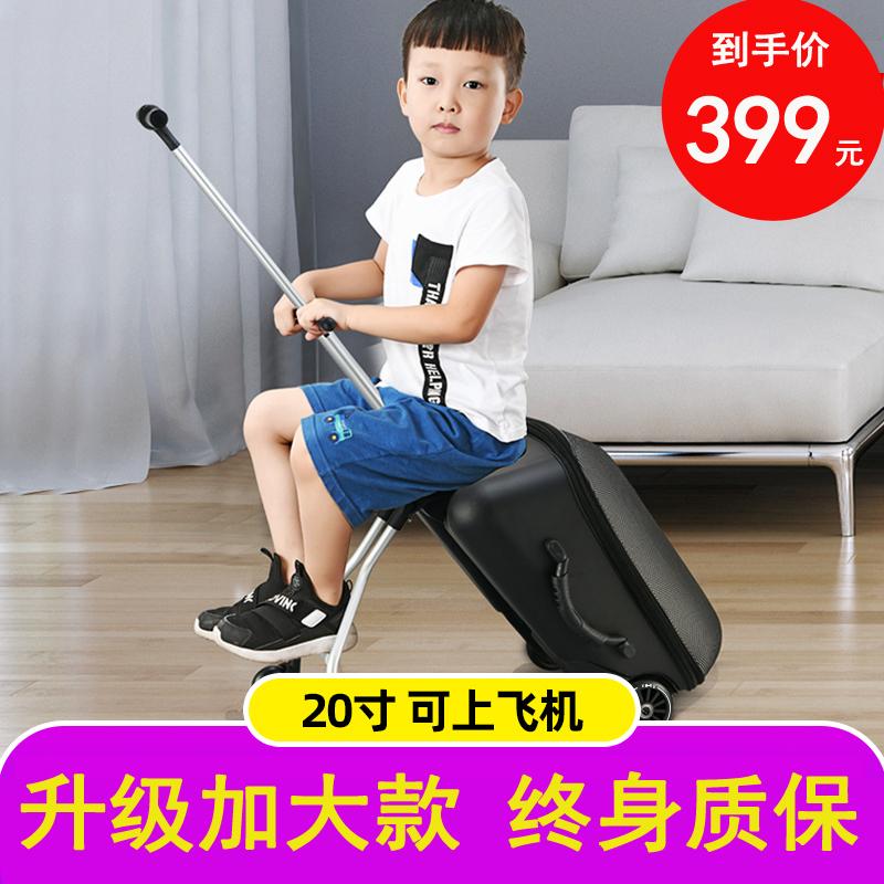 ♗Ρกรณีรถเข็น กระเป๋าเดินทางล้อลากใบเล็ก กระเป๋าเดินทางล้อลากกระเป๋าเดินทางขี้เกียจสามารถนั่งรถเข็นเด็กเด็กสามารถขี่กินนอ
