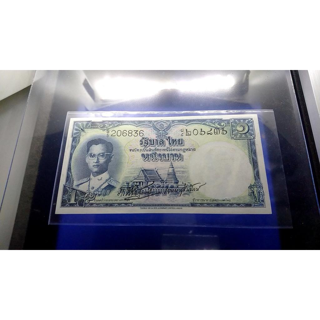 ธนบัตร 1 บาท แบบ 9 รุ่น 5 (โทมัส) ใม่ผ่านใช้