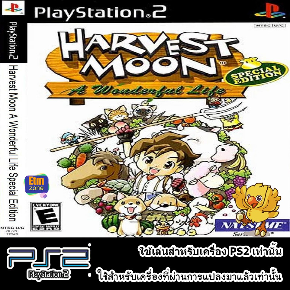 Harvest Moon A Wonderful Life Special Edition [USA]