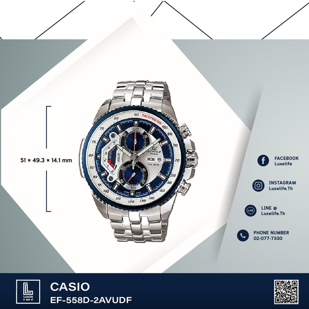 นาฬิกาข้อมือ CASIO รุ่น  EF-558D-2AVUDF Edifice- นาฬิกาข้อมือผู้ชาย สีเงิน/ดำ สายสแตนเลส