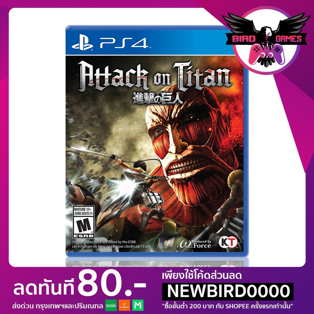PS4 : Attack on Titan [แผ่นแท้] [มือ1] [เกมส์ps4] [เกมps4] [game ps4] [แผ่นเพล4] [aot] [aot ps4]