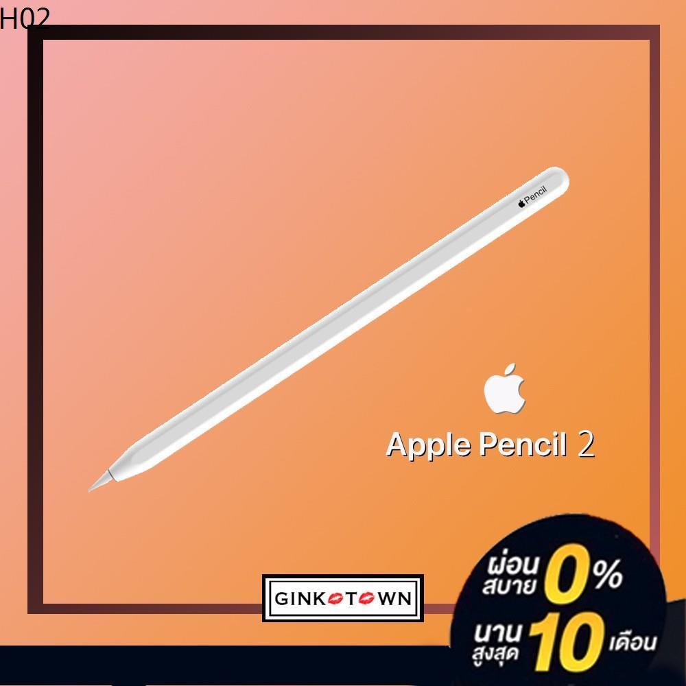 กรุงเทพรอรับ 1ชั่วโมง apple pencil 2 แอปเปิ้ล เพนซิลรุ่น2 [ของแท้💯%]