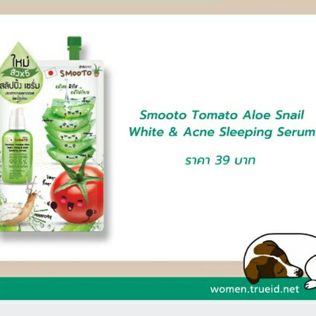 (แท้) Smooto Tomato Aloe Snail White & Acne Sleeping Serum | Shopee Thailand