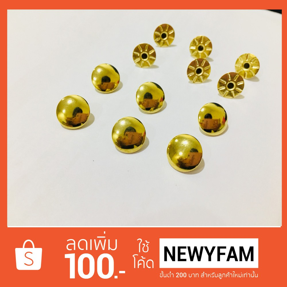 หมุดตอก หมุดย้ำ ตาไก่ สีทอง เป็นโลหะ สีทอง สวยงาม  แข็งแรง ทนทาน ใช้สำหรับประกอบการทำกระเป๋า ราคาต่อ 1 คู่