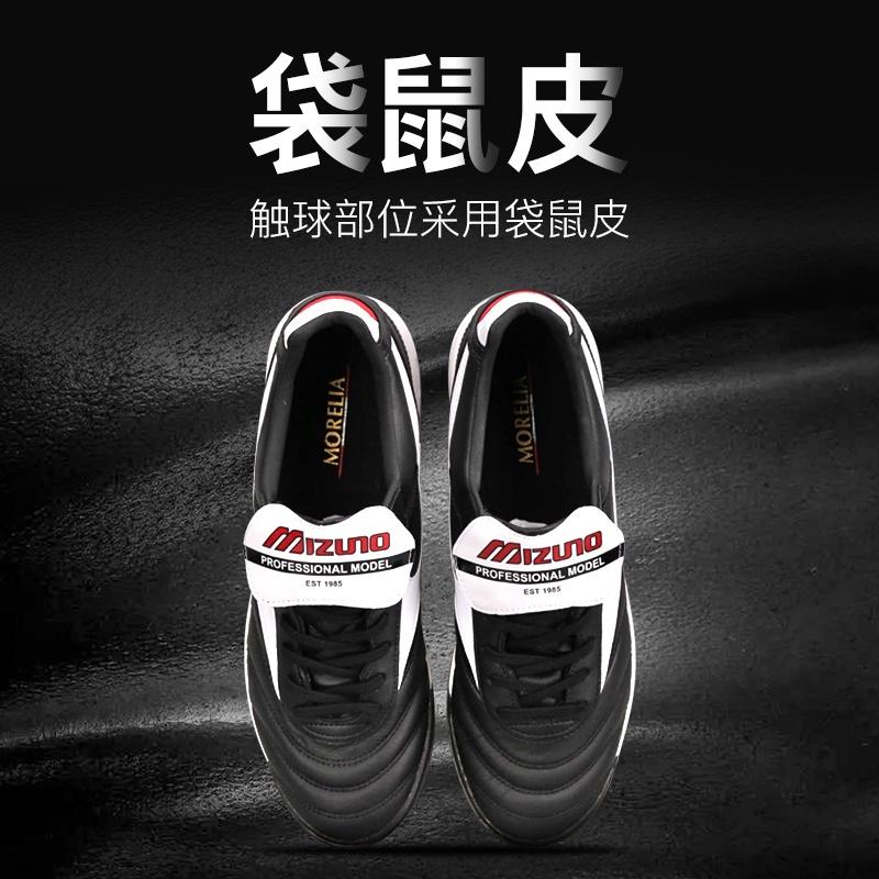 MIZUNO/Mizuno MORELIA II PRO ASรองเท้าฟุตบอลจิงโจ้ผู้ชายแท้ trO8