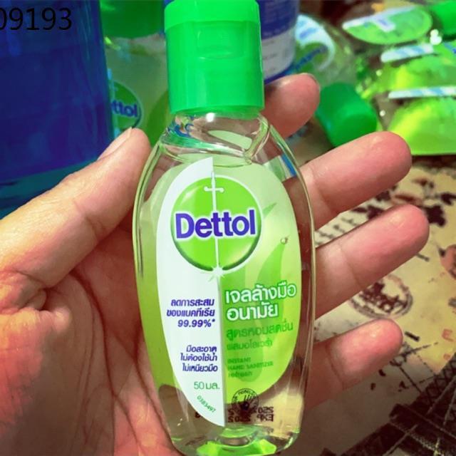 เดทตอล dettol ♀พร้อมส่ง!! เจลล้างมือแอลกอฮล์ Dettol 50ml.❆