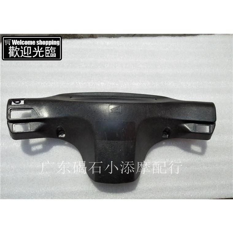 【คุณภาพสูง】อะไหล่รถจักรยายนต์ Honda Dio 34/dio35 Zx50
