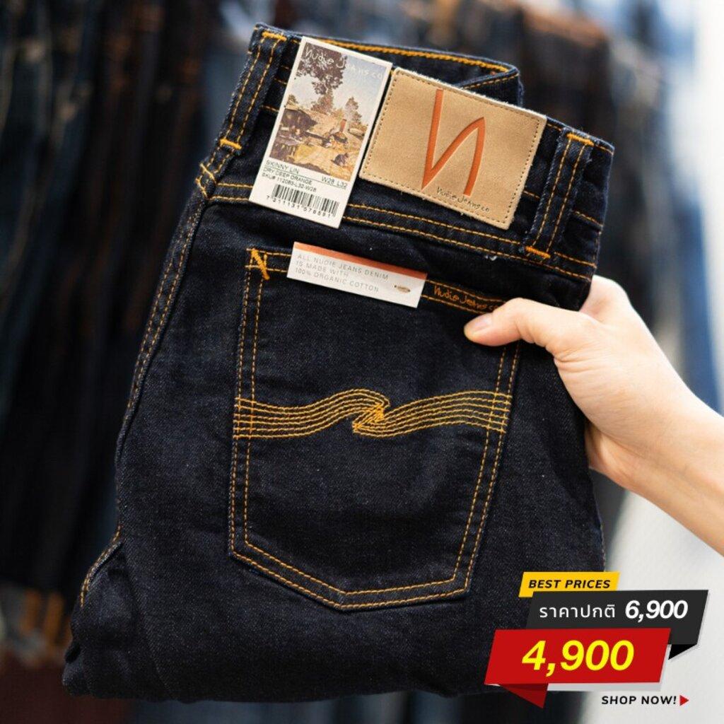 Skinny Lin Dry Deep Orange (แถมฟรี 🛍ถุงผ้ามูลค่า 300 บาท) ยีนส์สกินนี่ เฟดสวยๆ ของ Nudie Jeans แท้ 100% นำเข้าจากยุโรป
