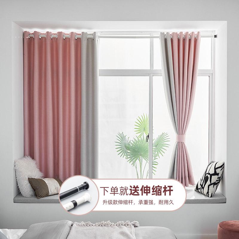 【ระดับ high-end ที่มีคุณภาพผ้า】ขายร้อนใหม่อ่าวหน้าต่างม่านสั้นผ้าม่านแรเงาฟรีเจาะติดตั้งสำเร็จรูปที่เรียบง่ายทันสมัยห้อง