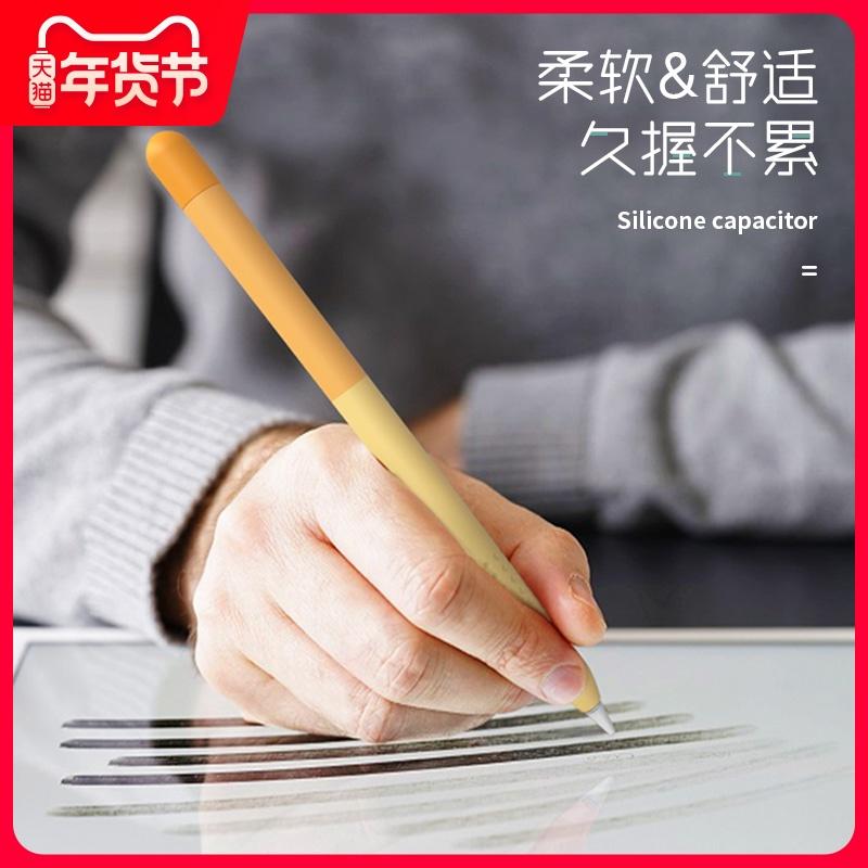 เลือกปฏิเสธ แอปเปิลapple pencilเคส2รุ่นรุ่นที่ 21รุ่นปากกาชุดป้องกันการสูญหายปากกาipadกระเป๋าดินสอแท็บเล็ตปากกาถือปากกาก