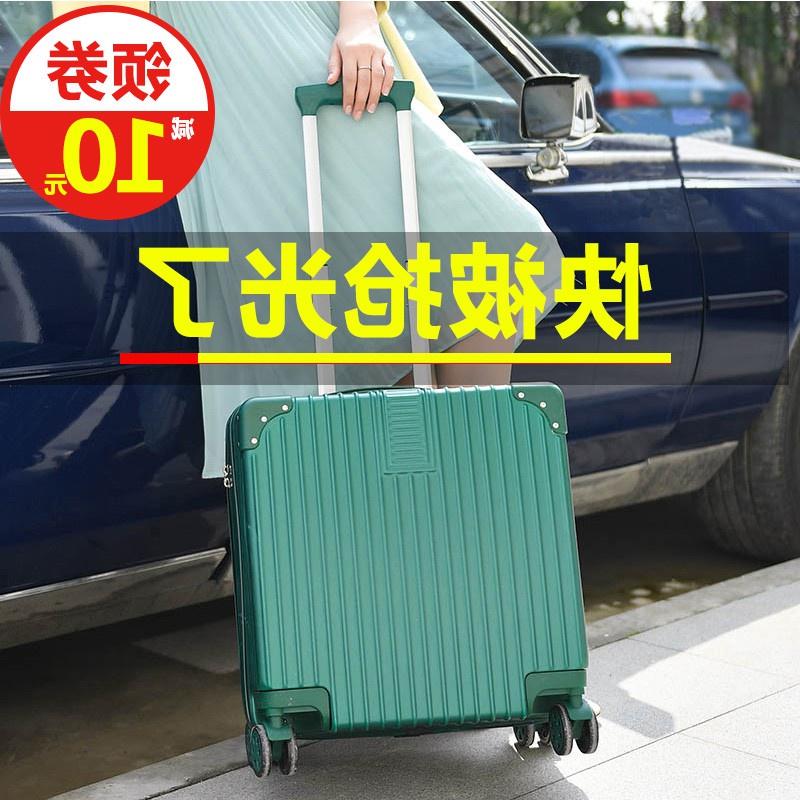 ♞กระเป๋าสัมภาระหญิง รถเข็นขึ้นเครื่องขนาดเล็ก มินิ น้ำหนักเบา กระเป๋าเดินทางรหัสผ่านกล่องเดินทางชายเล็ก 18 นิ้ว ins net