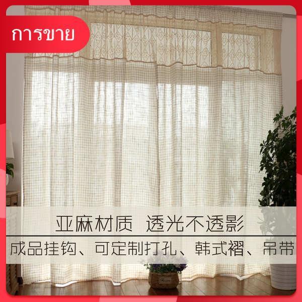 การค้าต่างประเทศม่านผ้าลินินลายสก๊อตธรรมดาถักโครเชต์ลูกไม้สำเร็จรูปห้องนั่งเล่นห้องนอนผ้าม่านระเบียง