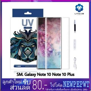 Uv​ liquid​ ฟิล์ม​กระจก​Samsung​ Galaxy​ Note​10​/Note10​ Pro/Plus​ + Curved​ Case​ Full​ Coverage​  นิรภัย​#ส