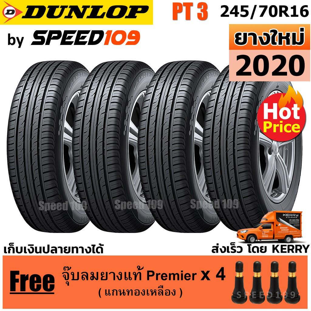 DUNLOP ยางรถยนต์ 245/70R16 รุ่น Grandtrek PT3 - 4 เส้น (ปี 2020)