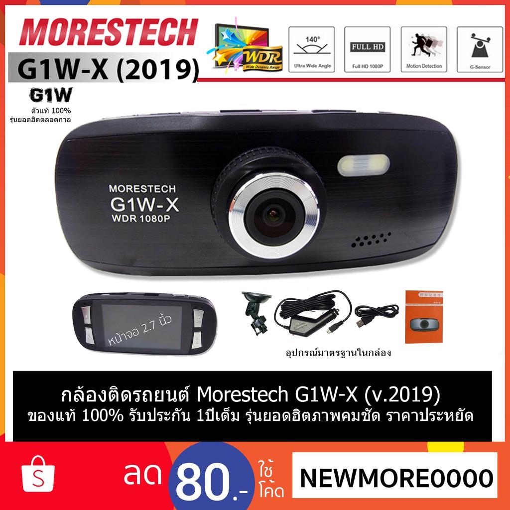 กล้องติดรถยนต์ Morestech G1W (G1W-X)NT96650 WDR
