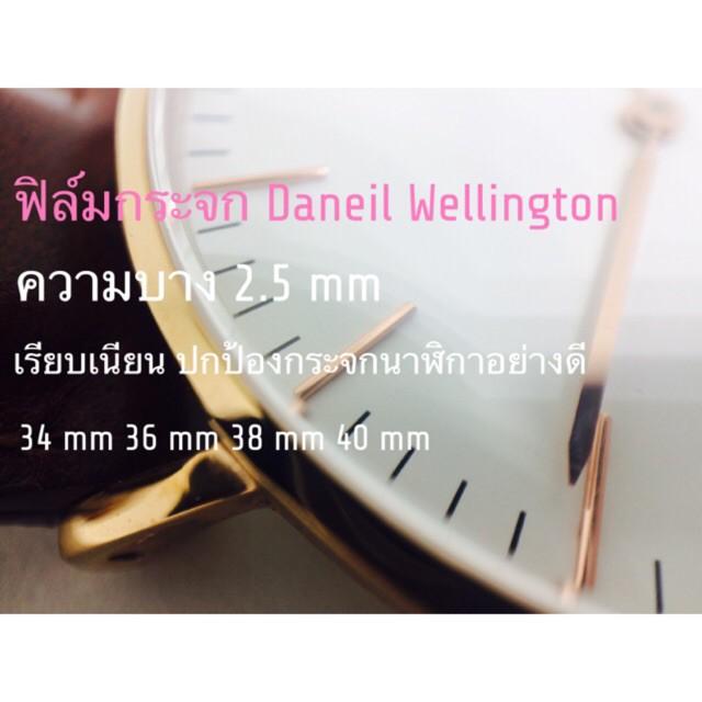 สาย applewatch แท้ สาย applewatch 🌸พร้อมส่ง🌸ฟิล์มกระจกนาฬิกา Daniel Wellington 32/34/36/40 mm