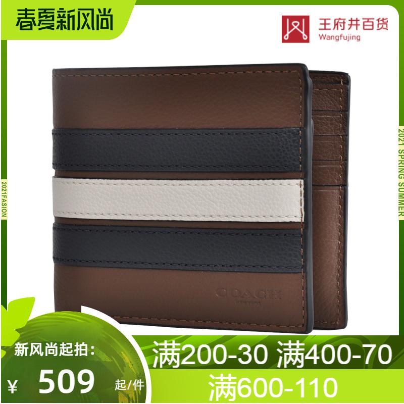 ツ☣กระเป๋าสตางค์สั้นCoach กระเป๋าสตางค์ใบสั้นผู้ชาย f24649