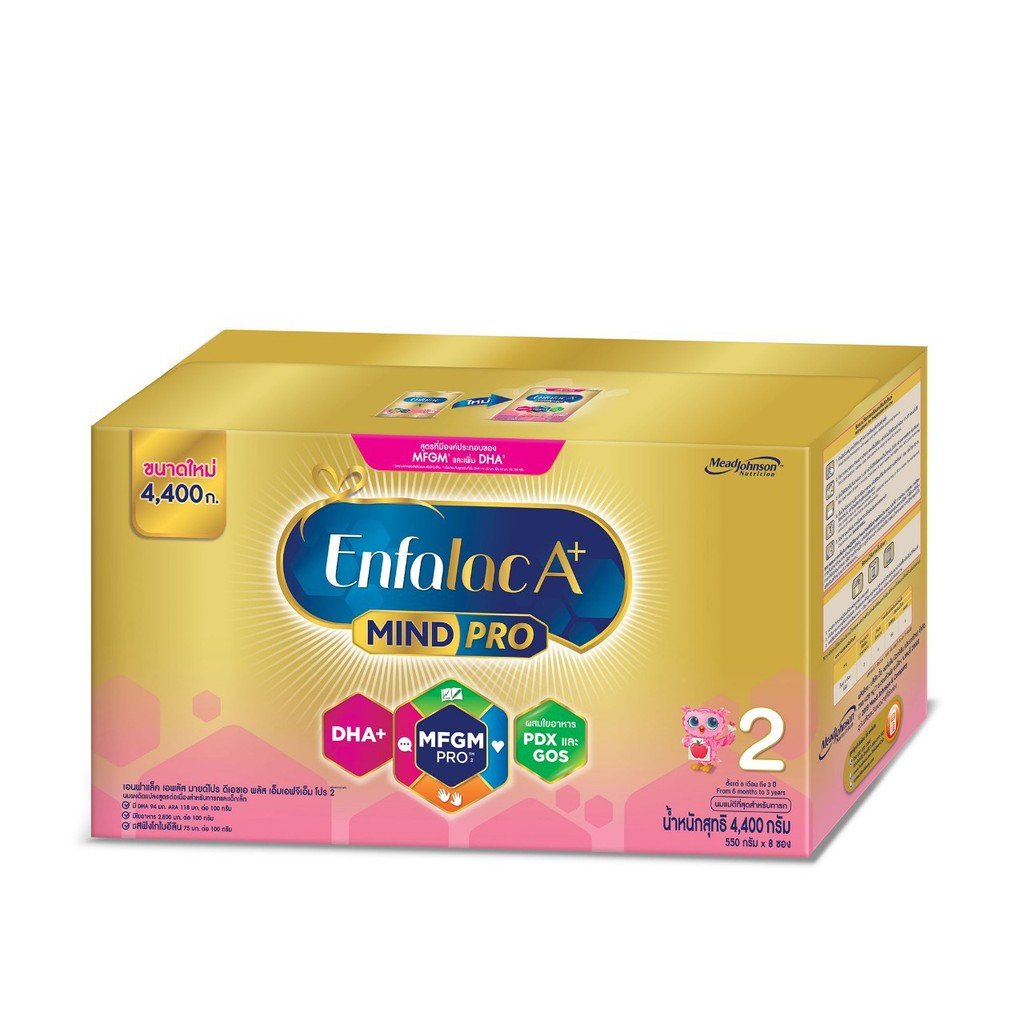 Enfalac เอนฟาแล็ค เอพลัส สูตร 2 สำหรับ เด็กตั้งแต่ 6 เดือน ถึง3ปี 4400 กรัม(1กล่อง)